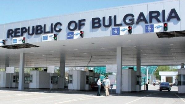 Bulgaristan'a girişlerde negatif PCR testi zorunlu oldu