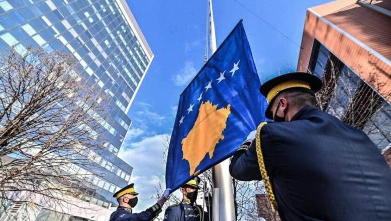 KOSOVA, BAĞIMSIZLIĞININ 13'ÜNCÜ YILINI KUTLUYOR