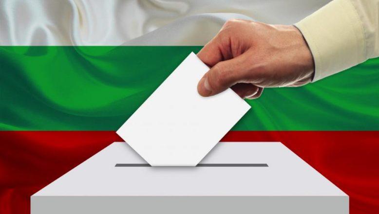 Seçmen listeleri kuralları açıklandı