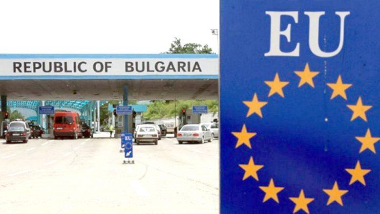 Bulgaristan, Türk yatırımcılarının Avrupa'ya açılan kapısı