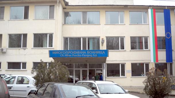 Sofya, Plovdiv ve Burgas'taki hastanelerde en çok koronavirüs hastası yatıyor