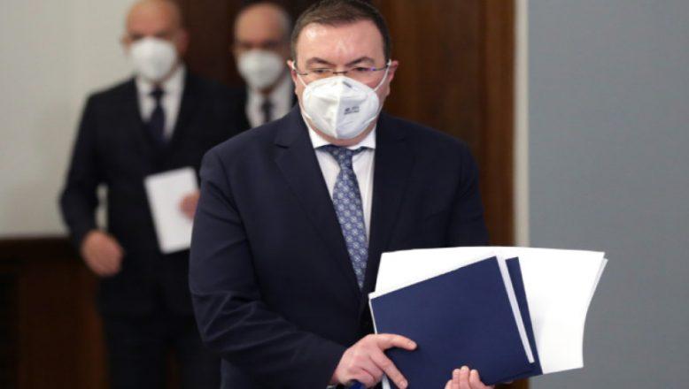 Bulgaristan karantinaya giriyor