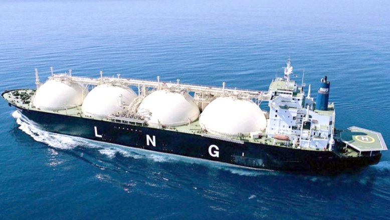 Sıvılaştırılmış doğalgaz alınacak