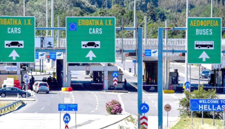 Yunanistan Sınır Kapıları 14 Mayıs'ta Açılıyor