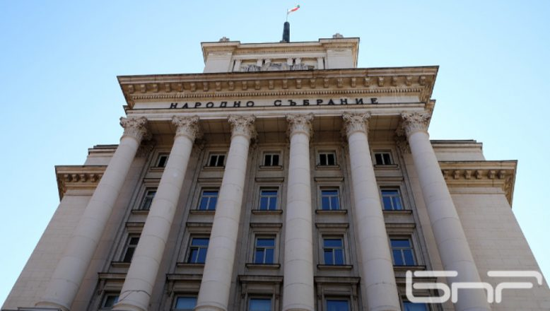 Bulgaristan'da Yeni Parlamento'ya altı parti giriyor