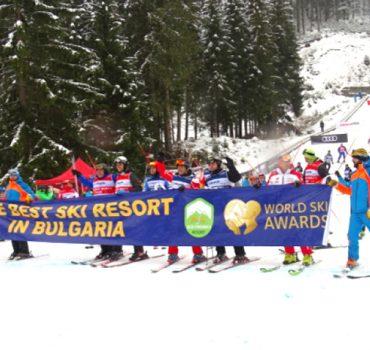 Bansko'da kayak sezonu kapanıyor