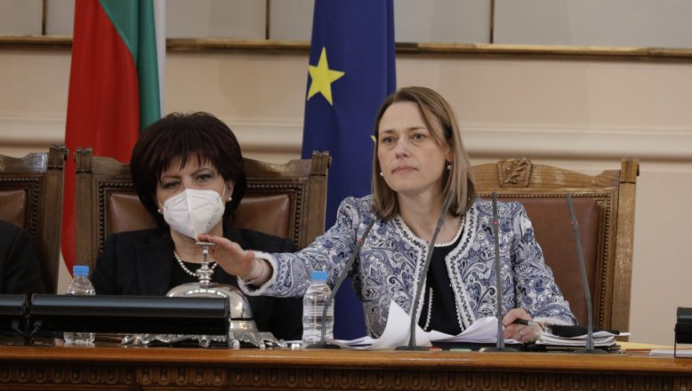 Yeni Meclis Başkanı İva Miteva oldu