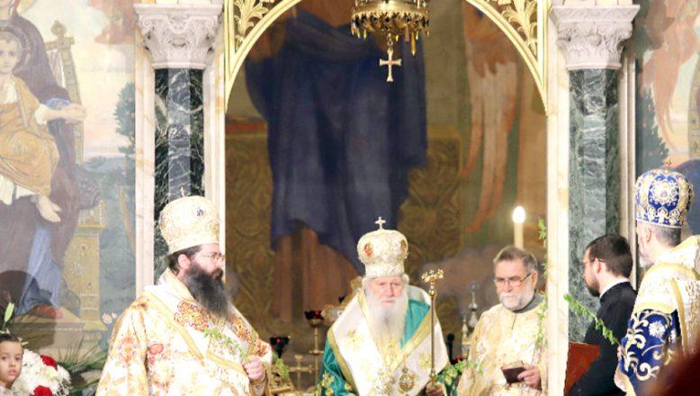 Tsvetnitsa Bayramı'nı kutladılar