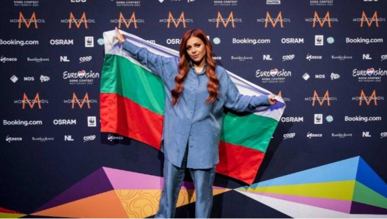 Bulgaristan Eurovision finaline geçti