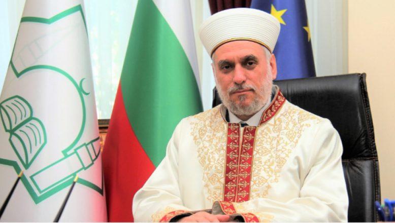 Mustafa Aliş Haci yine Başmüftü seçildi