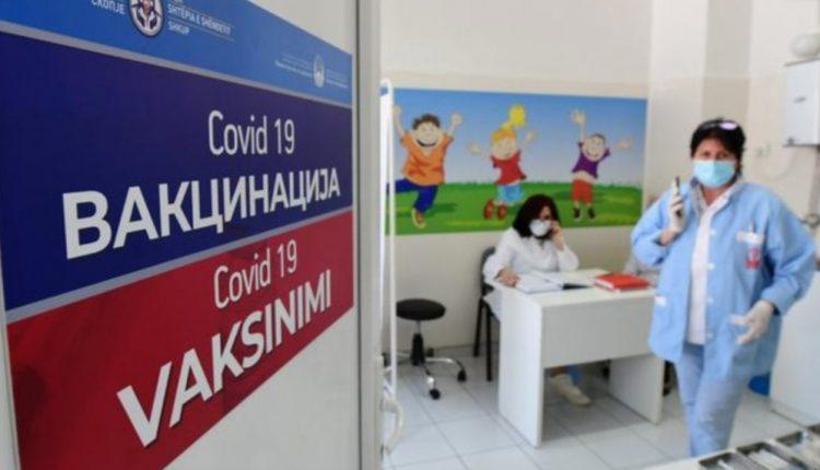Kuzey Makedonya'da Kitlesel Aşılama Başlıyor