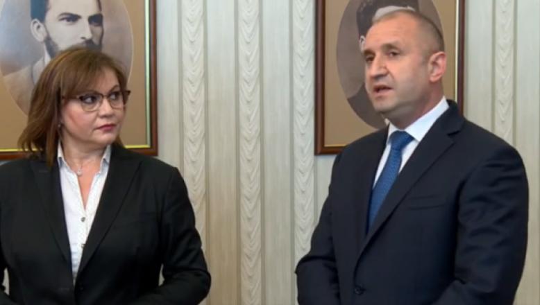 Bulgaristan'da hükümet kurulamadı, erken seçim kararı alındı