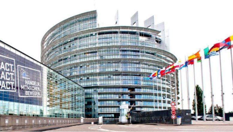 Avrupa Parlamentosu Bulgaristan'a denetim uygulayacak