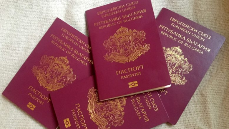 Bulgaristan Vatandaşlık Yasası'nda yönetmelikteki değişikliği