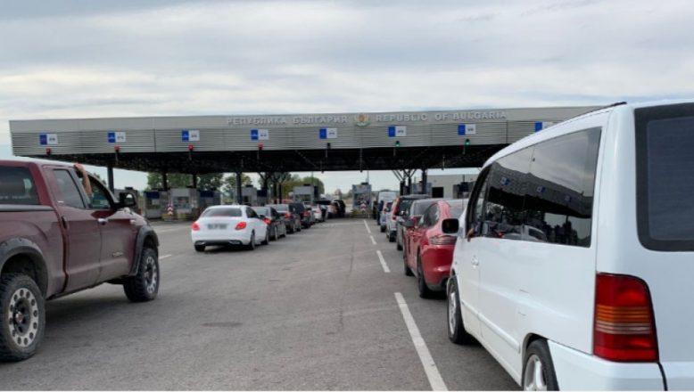 Kapitan Andreevo Sınır Kapısında beyan edilmeyen 100 bin avroya el konuldu
