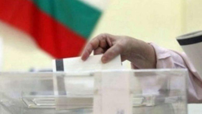 Bulgaristan'da seçim kampanyası resmen başladı