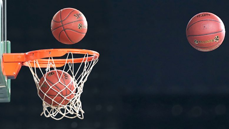 Basketbol potası temin ve montaj ihalesi