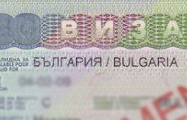 Bulgaristan'da vize ücretlerinin artırılması gündemde