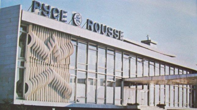 Bulgaristan'ın Ruse Havalimanı yeniden açılacak