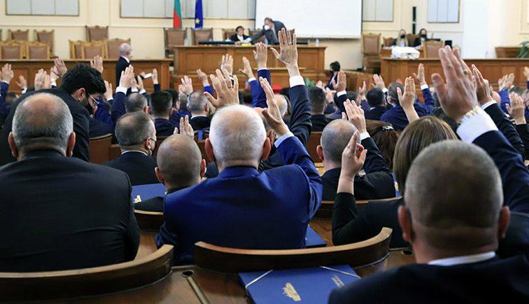 Bulgaristan'da milletvekili dağılımı kesinleşti