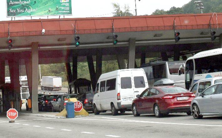 Kalotina kapısında trafik yoğunluğu