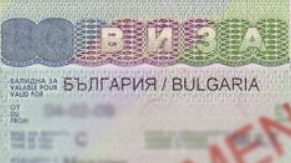 12 yaş altı çocuklar için vize ücreti kaldırıldı