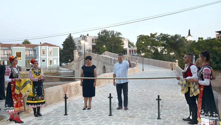 Osmanlı mirası tarihi köprü restore edildi