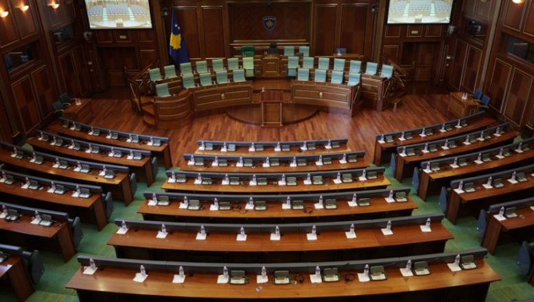 Kosova meclisi yaz tatiline çıktı