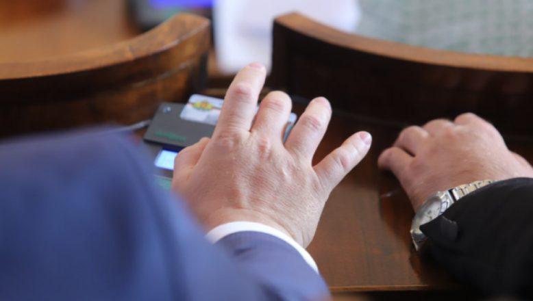 Bulgaristan'da Cumhurbaşkanlığı seçimleri 14 Kasım'da yapılacak