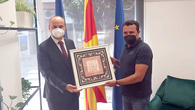 Vali Canalp'i Başbakan Zaev kabul etti