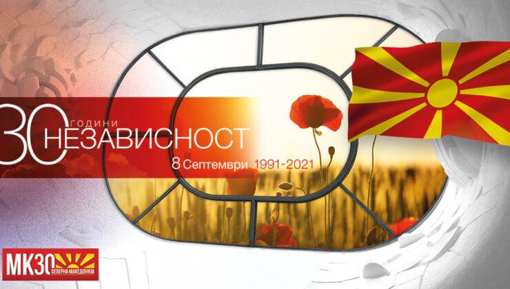 Kuzey Makedonya Bağımsızlığının 30. Yılını Kutluyor