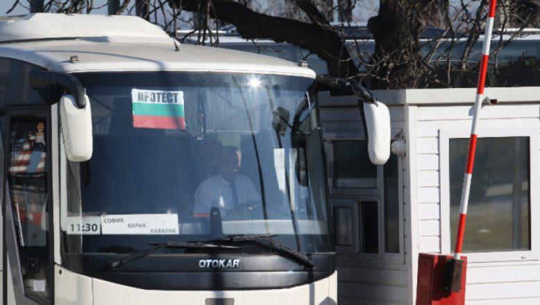 Bulgaristan'da nakliyeciler protestoya hazırlanıyor