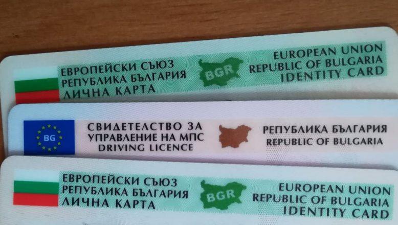 Bulgaristan'da ehliyetlerin geçerlilik süresi uzatıldı