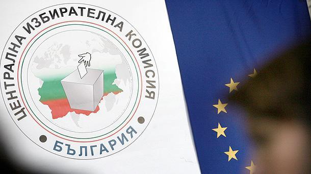 Bulgaristan'da seçimlerde partilerin pusulalardaki numaraları belli oldu