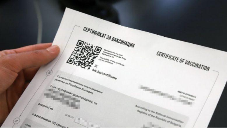 Sahte Covid sertifikalarının aracıları serbest bırakıldı