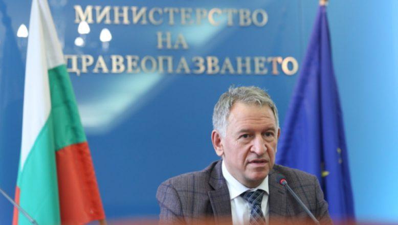 Bulgaristan'da ülke geneli için ek tedbirler görüşülecek