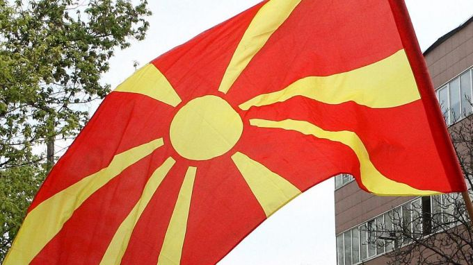 Kuzey Makedonya'da iki Bulgar askeri mezarlığı tahrip edildi