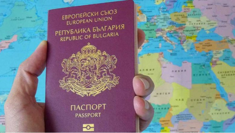 Bulgar pasaportu 97 ülkeye vizesiz seyahat imkanı sağlıyor