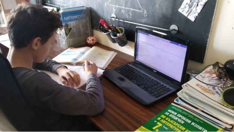 Bulgarsitan'da bazı kentler uzaktan eğitime geçiyor