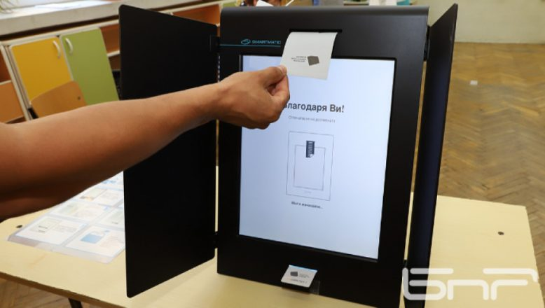 Seçimlerde bir makinede bir kartla oy verilecek