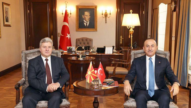 """Bakan Çavuşoğlu, """"Kuzey Makedonya'ya desteğimiz sürecek"""""""