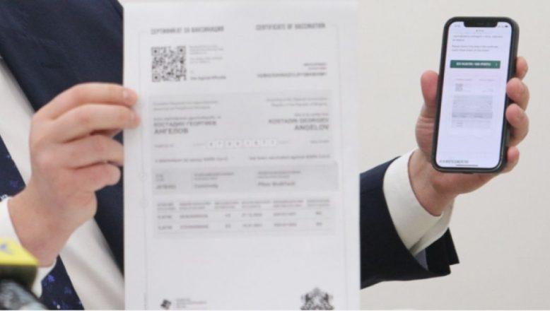 Bulgaristan nüfusunun sadece yüzde 19'u Covid aşısı oldu