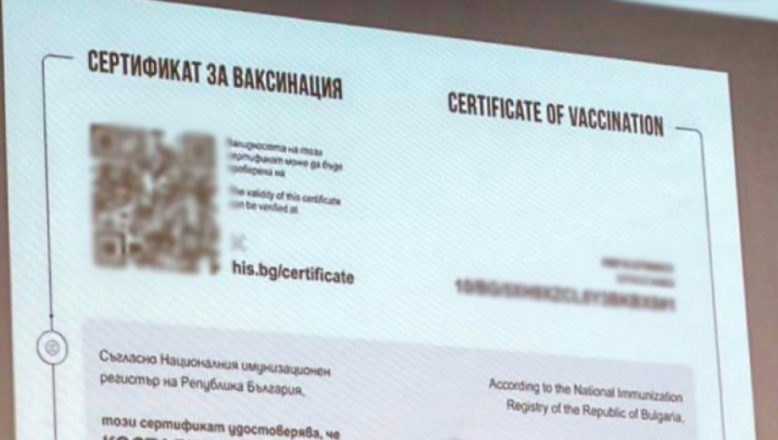 Bulgaristan'da sahte Covid aşı sertifikası veren bir ağ çökertildi