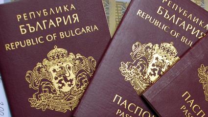 Yatırım karşılığı Bulgaristan vatandaşlığının edinilmesi imkanı kalkıyor