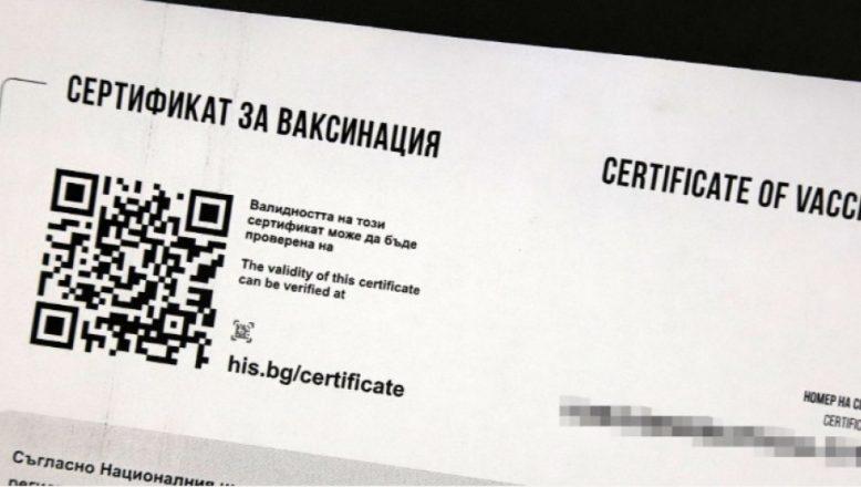 Yeşil sertifika sistemi yoğunluğu kaldıramadı