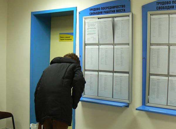 Bulgaristan'da işsizlik Eylül'de rekor seviyeye düştü